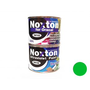 Флуоресцентная краска для оракала и самокл. пленки NoxTon for Oracal зеленая