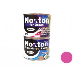 Флуоресцентная краска для оракала и самокл. пленки NoxTon for Oracal розовая