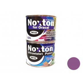 Флуоресцентная краска для оракала и самокл. пленки NoxTon for Oracal темно-розовая