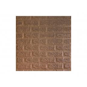 Самоклеящаяся декоративная 3D панель «Кирпич» 7 мм #20 коричневая