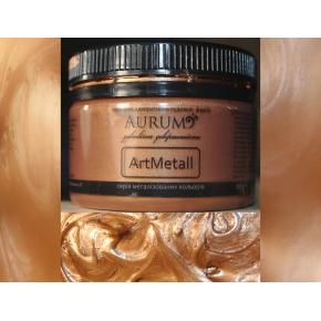 Декоративная краска с эффектом металлик Aurum AtrMetall бронза - интернет-магазин tricolor.com.ua
