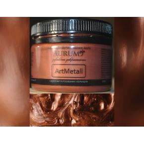 Декоративная краска с эффектом металлик Aurum AtrMetall медь