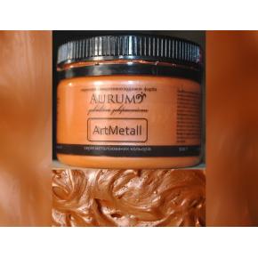 Декоративная краска с эффектом металлик Aurum AtrMetall оранжевое серебро - интернет-магазин tricolor.com.ua