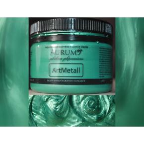 Декоративная краска с эффектом металлик Aurum AtrMetall изумруд - интернет-магазин tricolor.com.ua