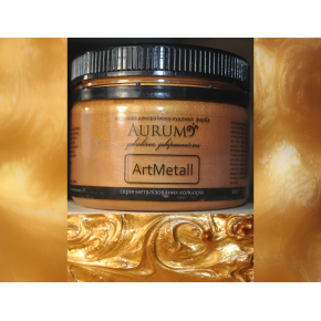 Декоративная краска с эффектом металлик Aurum AtrMetall красное золото