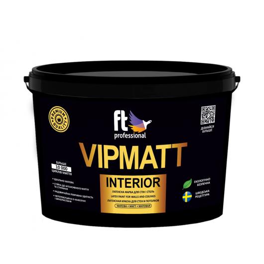 Краска интерьерная FT Pro VIPMatt Interior устойчивая к мытью глубокоматовая база С