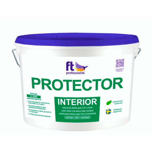 Краска интерьерная латексная FT Pro Protector Interior влагостойкая износостойкая матовая база С - интернет-магазин tricolor.com.ua