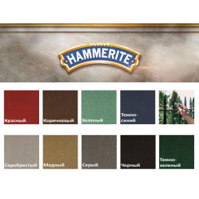 Краска антикоррозийная Hammerite молотковая Серебристо-серая - изображение 2 - интернет-магазин tricolor.com.ua
