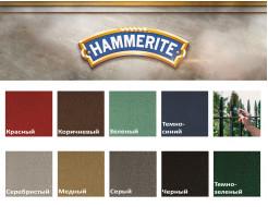 Краска антикоррозийная Hammerite 3 в 1 молотковая Темно-зеленая - изображение 2 - интернет-магазин tricolor.com.ua