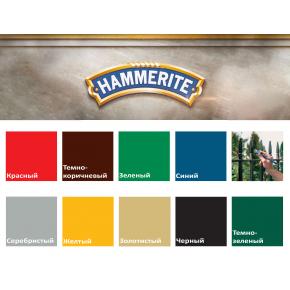 Краска антикоррозийная Hammerite гладкая Черная полуматовая - изображение 2 - интернет-магазин tricolor.com.ua