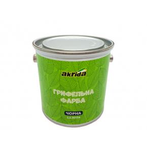 Интерьерная грифельная краска Akrida черная - изображение 2 - интернет-магазин tricolor.com.ua