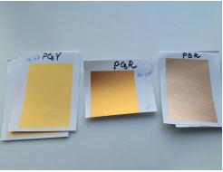 Перламутр PGR-305/10-60 мк красное золото Tricolor - изображение 4 - интернет-магазин tricolor.com.ua