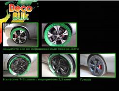 Краска резиновая Deco Blik флуоресцентная зеленая RRL 1003 - изображение 3 - интернет-магазин tricolor.com.ua