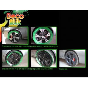 Краска резиновая Deco Blik золотая RRL 0188 - изображение 3 - интернет-магазин tricolor.com.ua