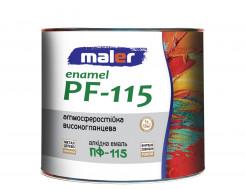 Эмаль алкидная Maler ПФ-115 коричневая
