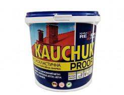 Краска Khimrezerv Pro Kauchuk высокоэластичная темный шоколад