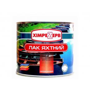 Лак полиуретановый яхтный Khimrezerv Pro глянцевый