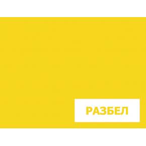 Пигмент органический желтый светопрочный Tricolor 5GX/P.YELLOW-74 - изображение 3 - интернет-магазин tricolor.com.ua