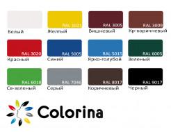 Краска резиновая Colorina для крыш Коричневая RAL 8017 - изображение 2 - интернет-магазин tricolor.com.ua